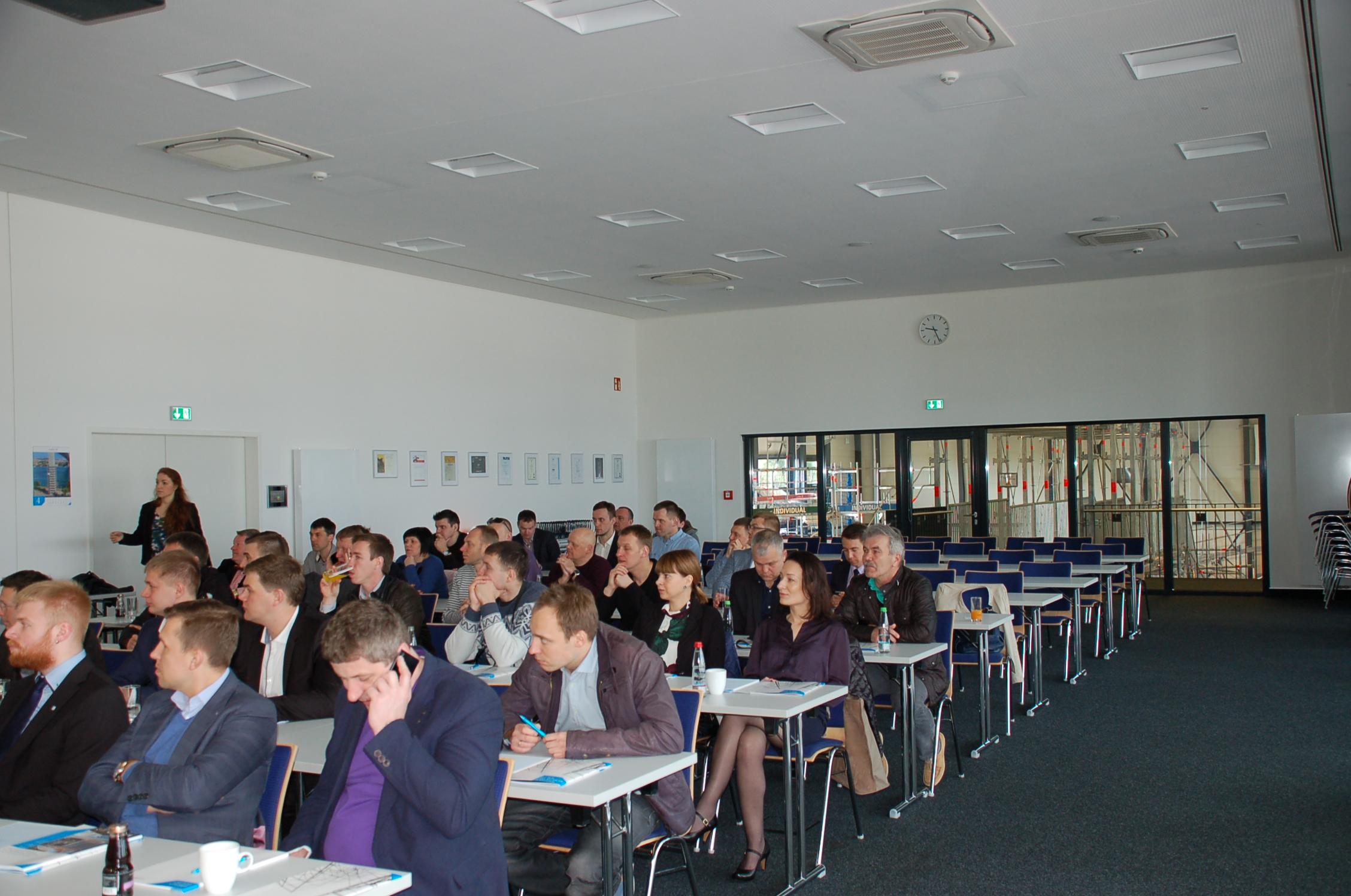 Основание ассоциации и презентация